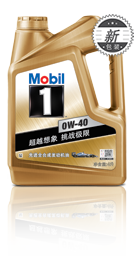 龙8娱乐app1号™  0W-40