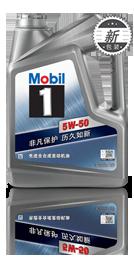 龙8娱乐app1号™5W-50