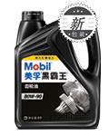 龙8娱乐app黑霸王™   齿轮油 80W-90