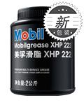 bob游戏app下载滑脂 XHP™ 222